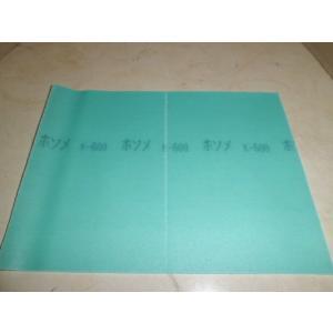 コバックス スーパーアシレックススカイ 細目 P−600|moritada-05|02