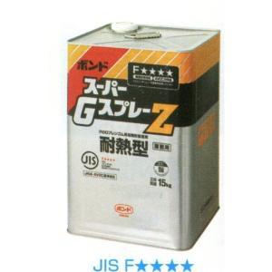 コニシボンド スーパーGスプレーZ 15K|moritada-05