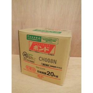コニシ CH008N 20K|moritada-05