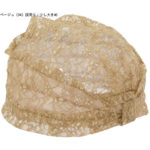 フリーサイズ/頭周り:少し大きめ/帽子の深さ:少し深め/おばあちゃんの帽子/おしゃれな♪おばあちゃん用帽子 ラメ入りレース 133-161 敬老の日、母の日にも