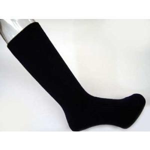 足が冷えない ひだまり 健康くつした 紳士用 p-60 防寒健康肌着 ひだまり 最高に暖か しかも 汗冷え、蒸れ無し 帝人 テビロン使用