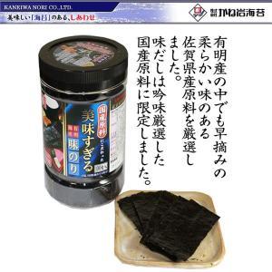 かね岩海苔 美味すぎる佐賀県産 味のり100  (10切100枚・全型10枚) 8個入り moritokuzo