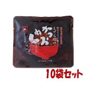 高知名物 「 かつおめしの素 (ご自宅用ビニールパッケージ) 2-3合用 」10袋セット  ご家庭用 近森産業|moritokuzo