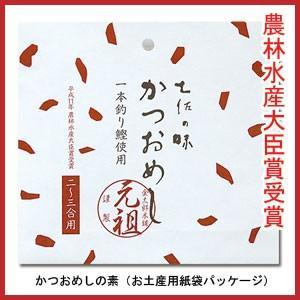 高知名物 「 かつおめしの素 (お土産用紙袋パッケージ) 2-3合用 」  近森産業|moritokuzo