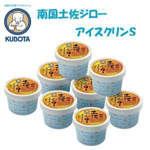 南国土佐ジローアイスクリンS/久保田食品