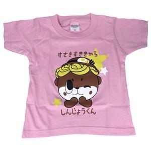 しんじょう君 キッズTシャツ ピンク(100cm・120cm...