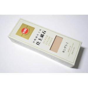 砥石 キング 仕上砥 S-1型 仕上研ぎ用 粒度#6000 キング砥石