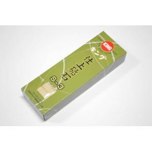 砥石 キング 仕上砥 S-3型 仕上研ぎ用 粒度#6000 キング砥石