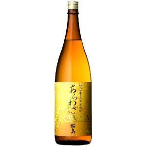 磨き 蒸留  芋 焼酎  あらわざ 桜島 25度1.8Lびん本坊酒造|moriuchi39