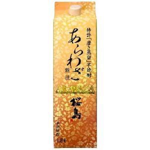 磨き蒸留 芋焼酎  あらわざ桜島 25度1.8Lパック本坊酒造