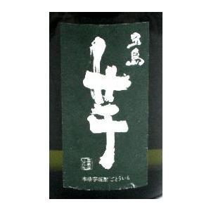 五島列島酒造「五島列島 芋」25度720ml  芋焼酎 長崎 五島|moriuchi39