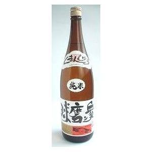 球磨焼酎 球磨ン衆 ( くまんしゅう )25度 1800ml 熊本 本格米焼酎 |moriuchi39