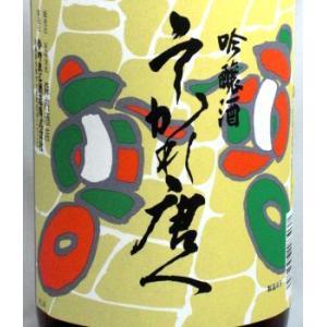 格安!!吟醸酒  うかれ唐人1800ml ×6本 佐賀 やまと酒造 日本酒|moriuchi39