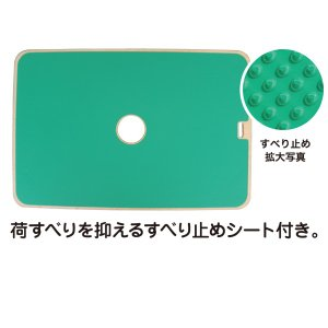 すべり止め付き合板台車 SF-E001 900×600|moriya-honpo|02