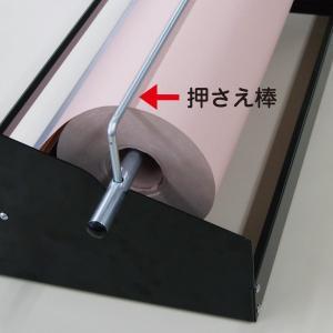 梱包作業用 ボーガスディスペンサー SF-E501|moriya-honpo|02