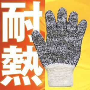 耐熱グローブ SF-A011 moriya-honpo