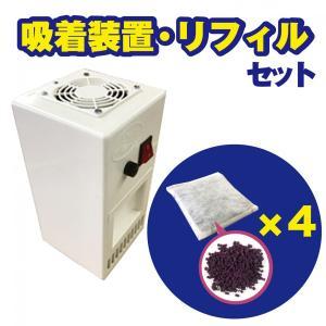 E-FRESH リフィル EFR-25(250g)4袋+吸着装置セット|moriya-honpo