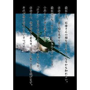 【サイズ】 A4 210mmx297mm 【素材】 ガイアA ナッツ紙 ホワイトプリント紙 【商品説...