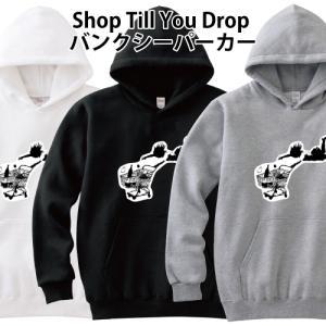 Banksy バンクシー パーカー Shop Till You Drop 買い物少女 S M L X...