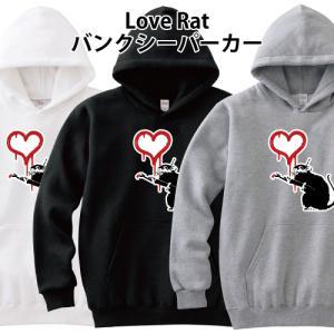 Banksy バンクシー パーカー Love Rat ラブラット S M L XL 2XL (オリジ...