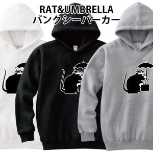 Banksy バンクシー パーカー RAT&UMBRELLA ネズミ傘 S M L XL 2XL (...
