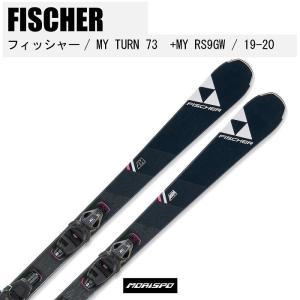 旧モデル FISCHER フィッシャー スキー板 MY TURN 73 SLR PRO + MY R...
