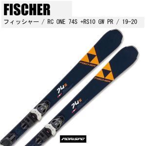 旧モデル FISCHER フィッシャー スキー板 RC ONE 74S + RS 10 GW POW...