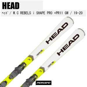 旧モデル HEAD ヘッド スキー板 WORLDCUP REBELS I. SHAPE PRO + PR 11 ワールドカップ レベルズ GW 19-20 金具付 19/20 デモ 基礎 オールラウンド 2020|モリヤマスポーツ PayPayモール店