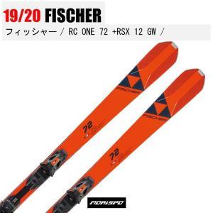 旧モデル FISCHER フィッシャー スキー板 RC ONE 72 + RSX 12 GW POW...