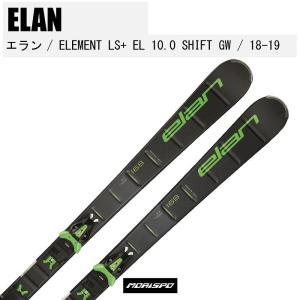 スキーの全長に渡って横方向のスリットを入れることで、たわみやすくスキーヤーの前後バランスの崩れを防ぎ...