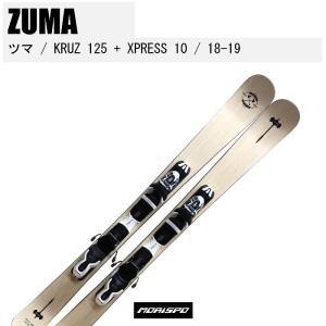 ZUMA ツマ KRUZ 125 + XPRESS 10 クルーズ 123 18-19 ビンディング付 モリスポ ショートスキーの商品画像|ナビ
