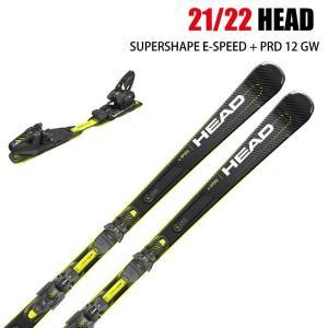 2021 HEAD SUPERSHAPE E-SPEED + PRD12 GW スーパーシェイプ イースピード 20-21 ヘッド スキー板 金具付 デモ 基礎 オールラウンド モリヤマスポーツ PayPayモール店