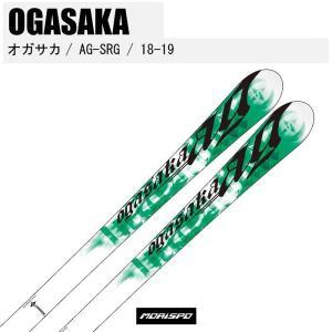 2019 OGASAKA オガサカ AG-SR/G 10504 GRN 18-19 スキー 板 単品...
