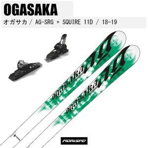 2019 OGASAKA オガサカ AG-SR/G + 20 NORDICA SQUIRE 11 D...