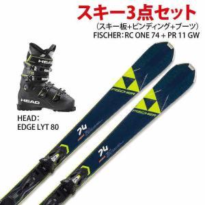 [3][スキー板]2020 FISCHER RC ONE 74 + [金具]PR 11 GW + [...