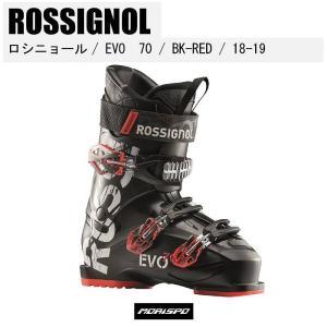 ROSSIGNOL ロシニョール EVO 70 エボ 70 18-19 BLACK-RED RBH8160 スキーブーツ [モリスポ] スキー ノーマル