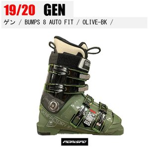 GEN ゲン BUMPS 8 バンプス OLIVE-BLACK 19-20 スキーブーツ 19/20 スキー ブーツ フリースタイル オールラウンド 2020