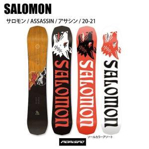 2021 SALOMON サロモン ASSASSIN アサシン  20-21 パウダー カービング ...