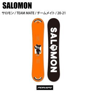 2021 SALOMON サロモン TEAM MATE チームメイト  20-21 オールラウンド ...