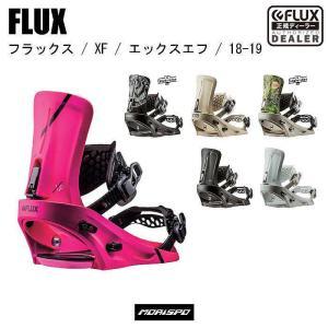 FLUX   フラックス   XF   エックスエフ   18-19   [モリスポ] スノーボード ビンディング バインディング