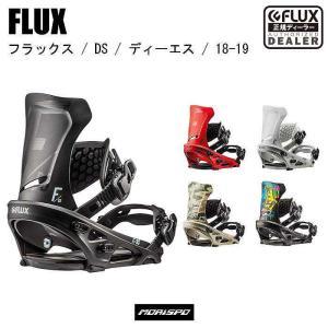 FLUX   フラックス   DS   ディーエス   18-19   [モリスポ] スノーボード ビンディング バインディング