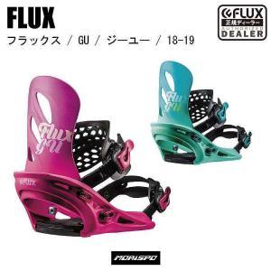 FLUX フラックス GU ジーユー 18-19 スノーボード ビンディング バインディング