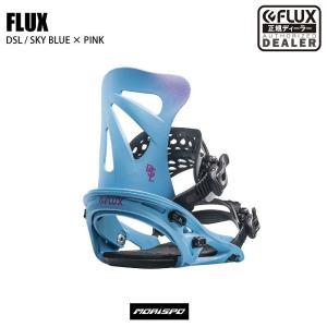 FLUX フラックス DSL ディーエスエル SKY BL PK 19-20 ビンディング フリース...