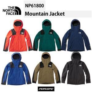 THE NORTH FACE   ザ ・ ノース ・ フェイス   NP61800 MOUNTAIN JACKET   NP61800   18-19   [モリスポ] ボードウェア ジャケット