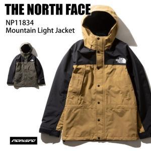 THE NORTH FACE ノースフェイス NP11834 マウンテンライト ジャケット 19-20 アウター GORE-TEX ゴアテックス メンズ レディース アウトドア 2020モデル