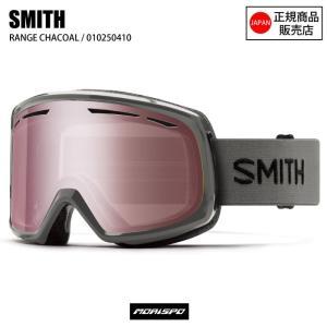 スミス ゴーグル SMITH RANGE CHARCOAL レンジ 010250410 イグナイター...