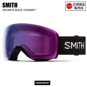 スミス ゴーグル SMITH SKYLINE XL BLACK スカイラインXL 010260071...