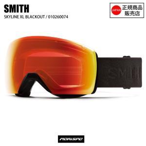 スミス ゴーグル SMITH SKYLINE XL BLACKOUT スカイラインXL 010260...