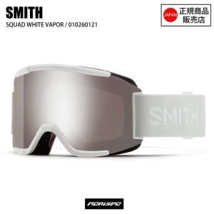 スミス ゴーグル SMITH SQUAD WHITE VAPOR スカッド 010260121 クロ...