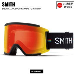 スミス ゴーグル SMITH SQUAD XL AC | LOUIF スカッドXL 01026011...
